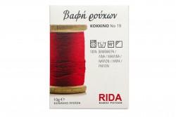 Βαφή Ρούχων Κόκκινο Rida