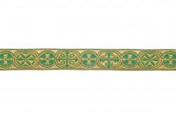 Σιρίτι - Γαλόνι εκκλησιαστικό σε χρυσό και πράσινο χρώμα 25mm